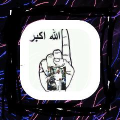 allahu freetoedit